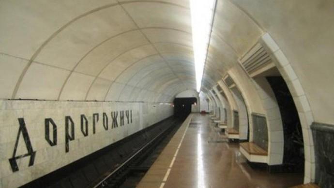 Станцию метро «Дорогожичи» хотят переименовать