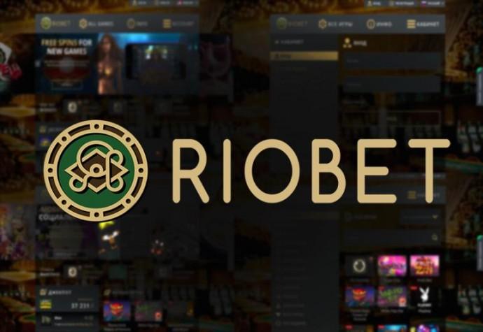 Риобет казино - регистрация на действующем зеркале официального ...