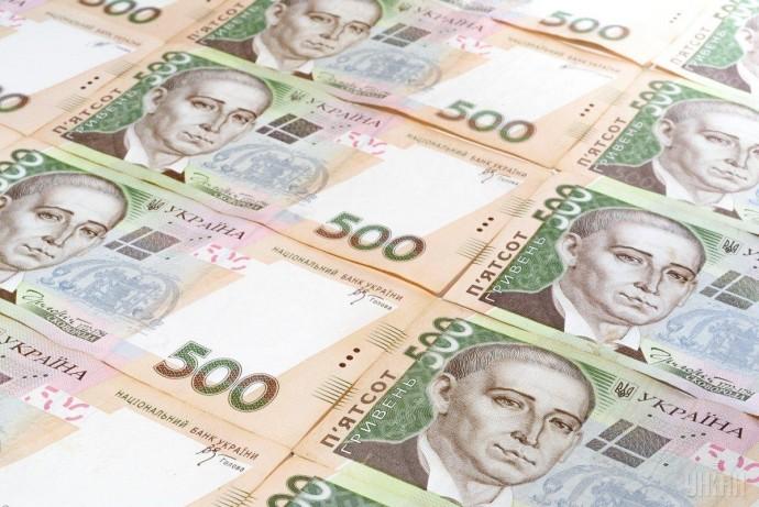 Иностранцы купили украинских облигаций уже на 127 миллиардов гривень