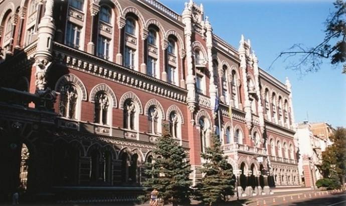 Шесть иностранных банков могут начать торговать гривной