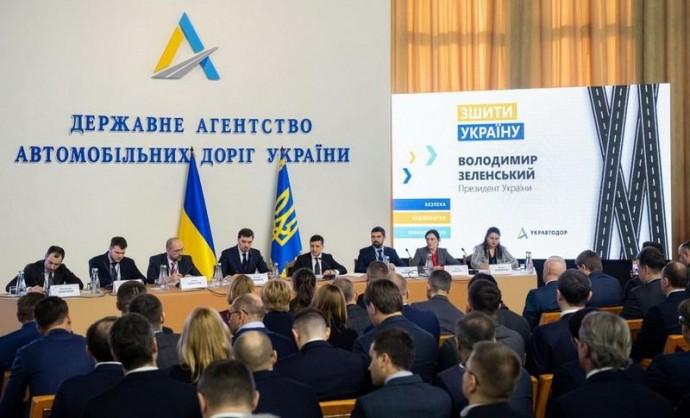 """На Вінниччині планують завершити 25 об'єктів за допомогою державної програми """"Велике будівництво"""""""