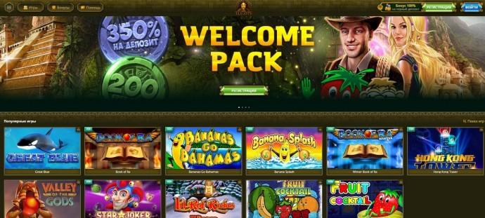 Онлайн казино ElslotsWin - отличное место, чтобы для интересного времяпровождения
