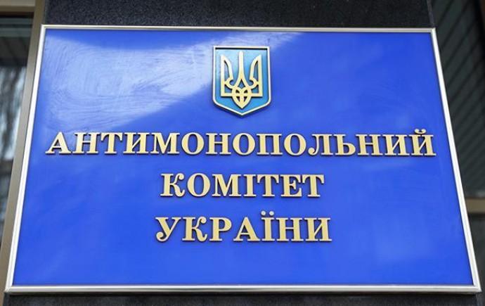 В Україні реформують Антимонопольний комітет. Вінницька область потрапила в немилість