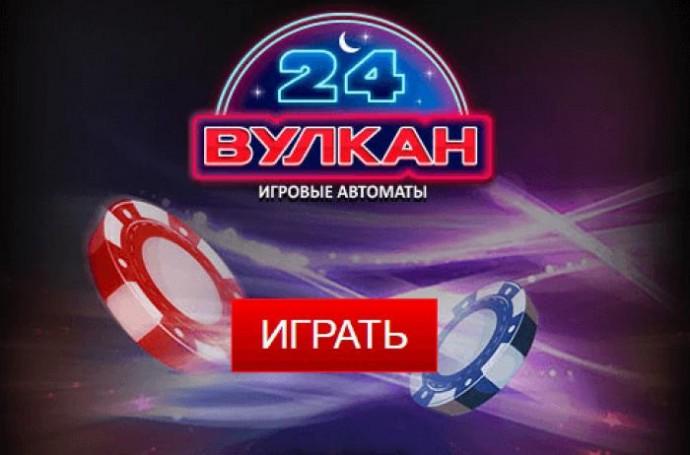 Переваги ігрових слотів від Vulcan 24 casino