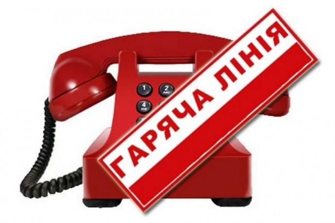 На Вінниччині діятиме телефон