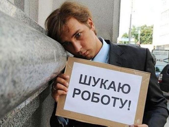 Стало известно, сколько в Украине безработных: Госстат назвал цифры за декабрь 2019 года