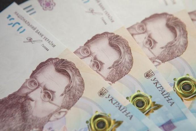 В Украине увеличилась денежная масса