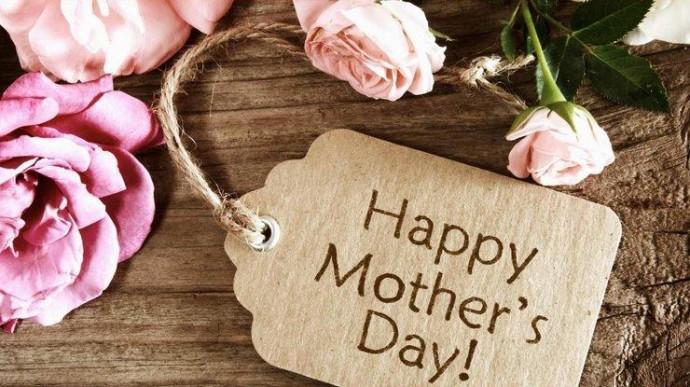 Як здивувати маму на День Матері (10 Травня)?