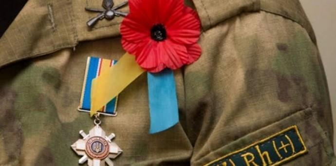 У Вінницькій області розпочато виплату щорічної разової грошової допомоги ветеранам війни