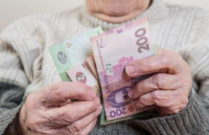 На Вінниччині майже 430 000 пенсіонерам виплатять обіцяну додаткову тисячу гривень