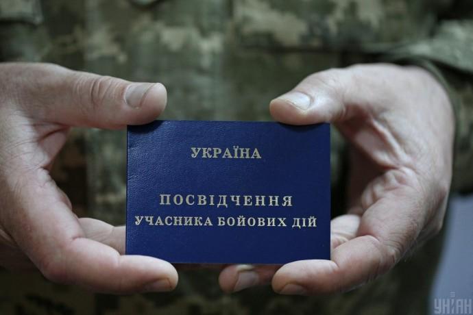 215 ветеранів АТО з Вінниччини відправлять на відпочинок до Прикарпаття