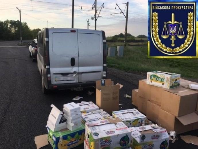 На Вінниччині троє прикордонників організували незаконний канал міграції та контрабанди (Фото)