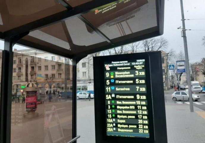 У Вінниці на 6 трамвайних зупинках встановлять електронні табло (Фото)
