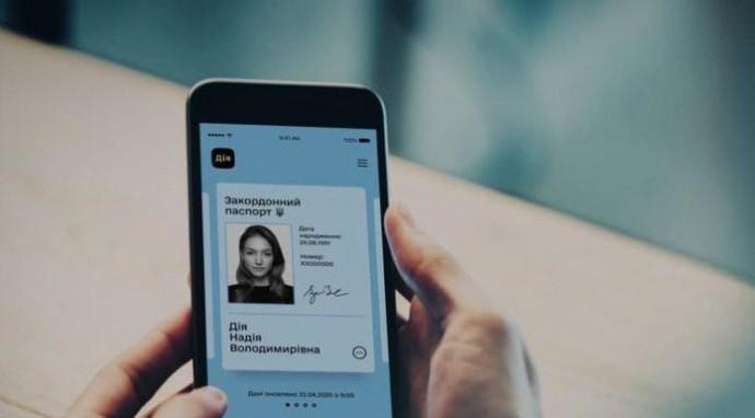 З цифровим паспортом можна буде літати Україною