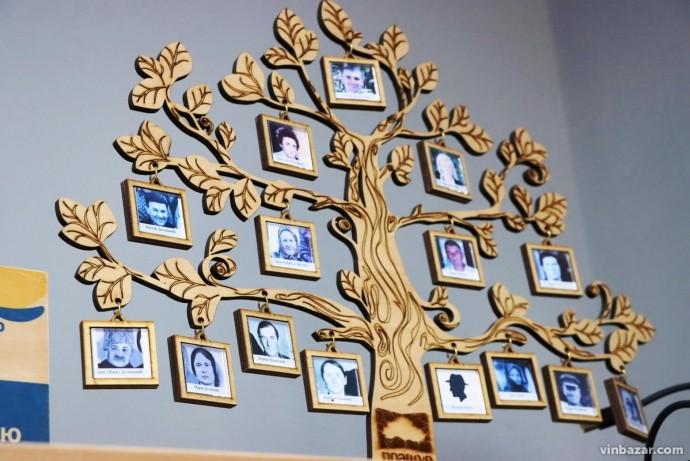 """На Вінниччині розпочався конкурс """"Моє родове дерево"""" (Фото)"""