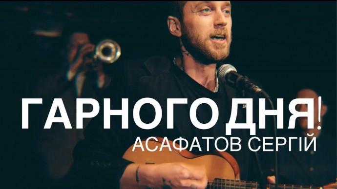 Соліст вінницького гурту Jazzforacat презентував нову пісню (Відео)