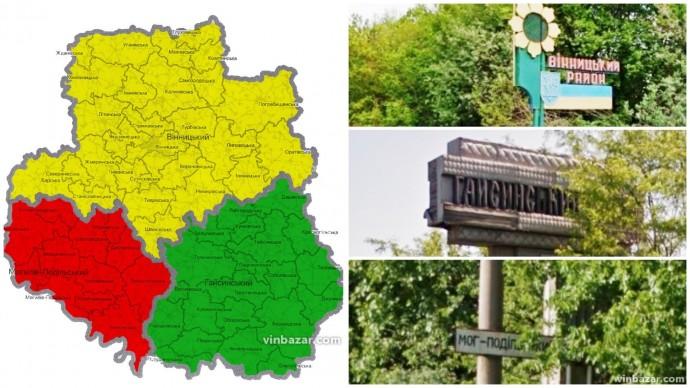 Область об'єднають у 3 райони: Вінницький, Гайсинський та Могилів-Подільський (Фото+Відео)