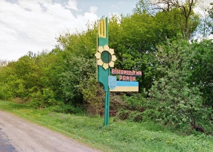 Вінницьку область планують об'єднати в три райони (Відео)
