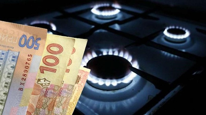 У Вінниці з 1 липня зросте тариф на розподіл газу