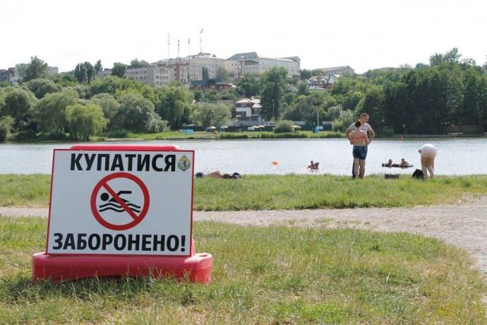 У Вінниці перевірили якість води на міських пляжах. Результати