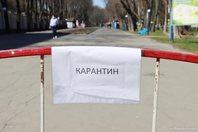 В Україні зростає кількість хворих на коронавірус. Карантин можуть посилити - МОЗ
