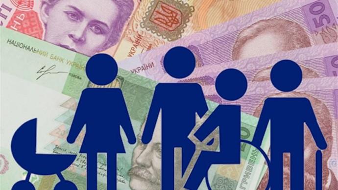 У Вінниці з 1 липня зросте розмір соціальної допомоги