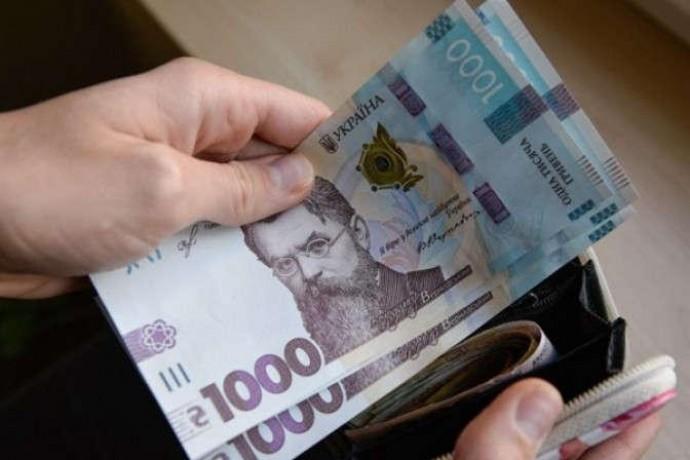 З 1 вересня в Україні планують збільшити мінімальну зарплату