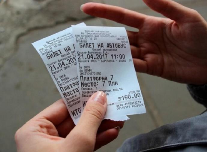 Как и где купить билеты на автобус междугородного значения Днепр-Харьков