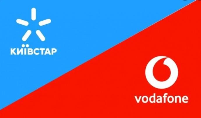 Київстар та Vodafone вказали на серйозні ризики мобільного шахрайства