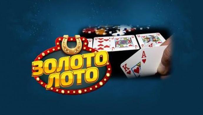Как пройти казино free casino games online usa