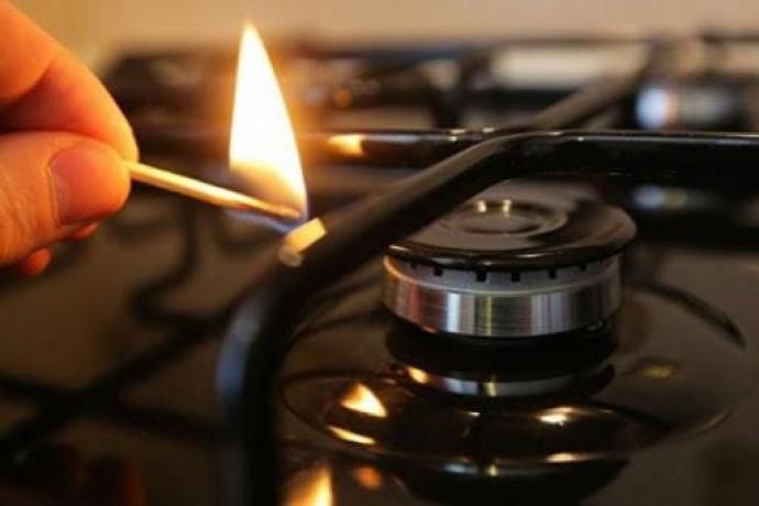 У двох селах Гайсинського району тимчасово припинять подачу газу