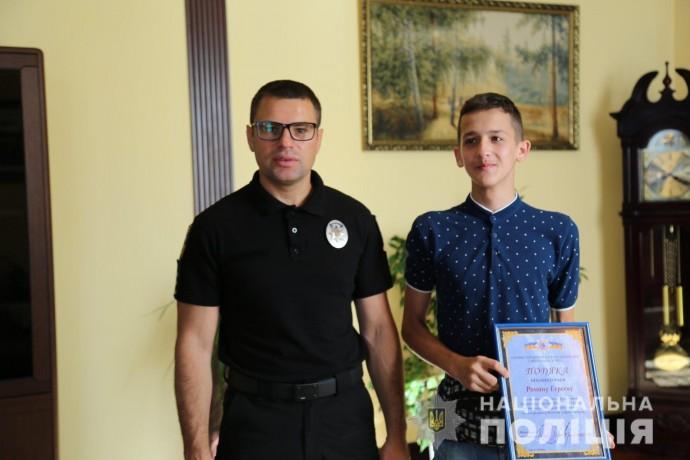 15-річний вінничан допоміг розшукати зниклу дівчину. Його вчинок відзначили у поліції (Фото+Відео)