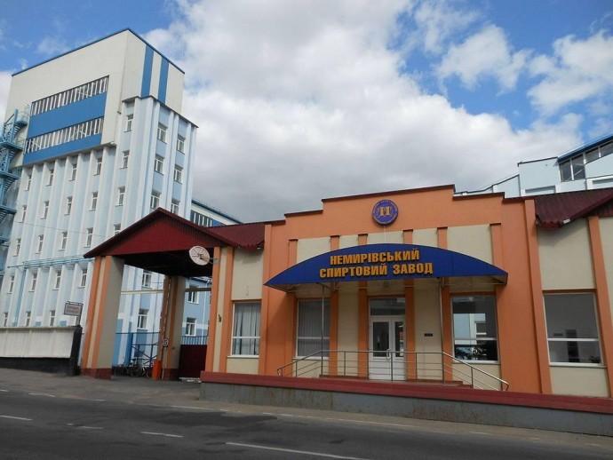 Приватизацію спиртової галузі України розпочали з Немирівського спиртзаводу