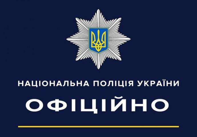 Сайт Нацполіції України зламали: через ресурс, зокрема, поширювали фейки про Вінницю