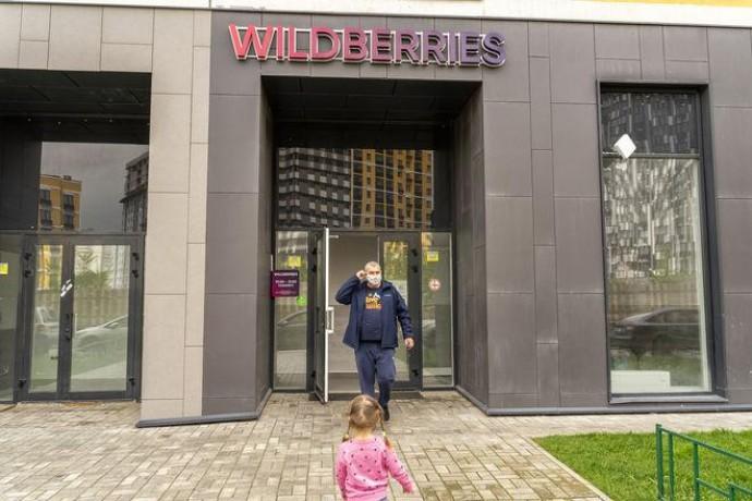 Wildberries прокомментировал выход на украинский рынок