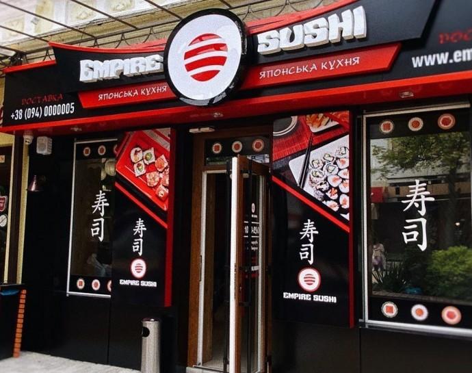 Суші-бар у Вінниці змусять демонтувати незаконно встановленні кондиціонери