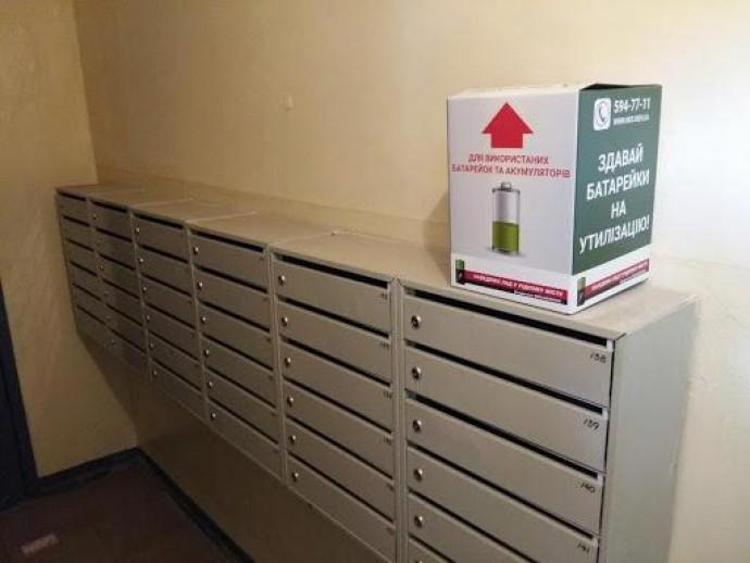 Киевлянам предлагают установили «батарейку для дома»