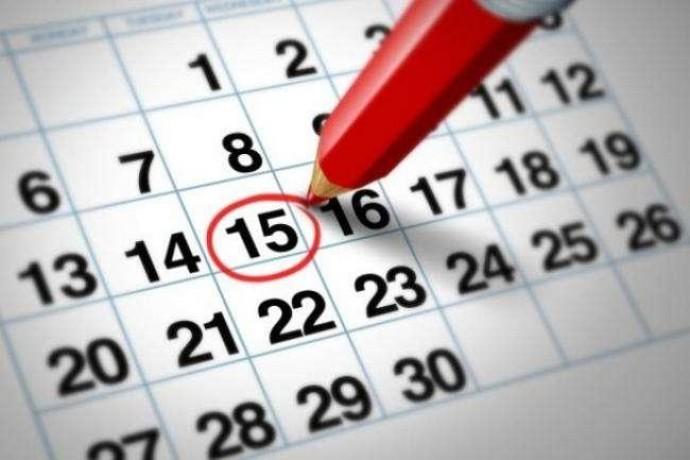 Уряд прийняв розпорядження про вихідні дні в 2021 році