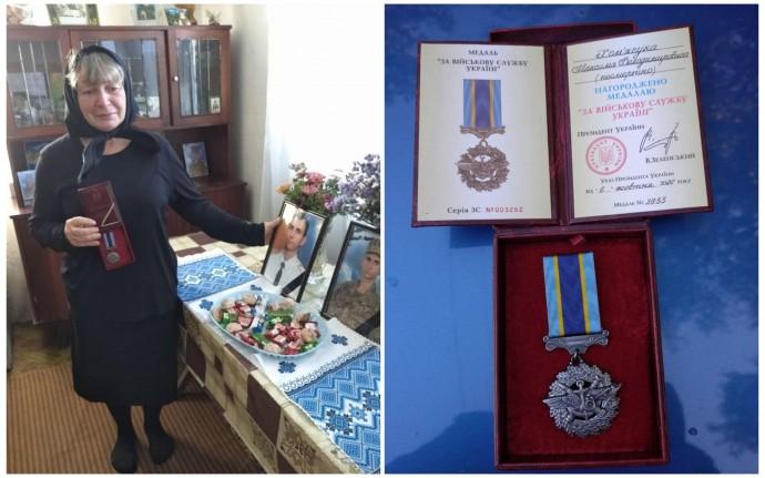 Матері курсанта з Вінниччини, який загинув в авіакатастрофі під Чугуєвом, вручили медаль сина (Фото)
