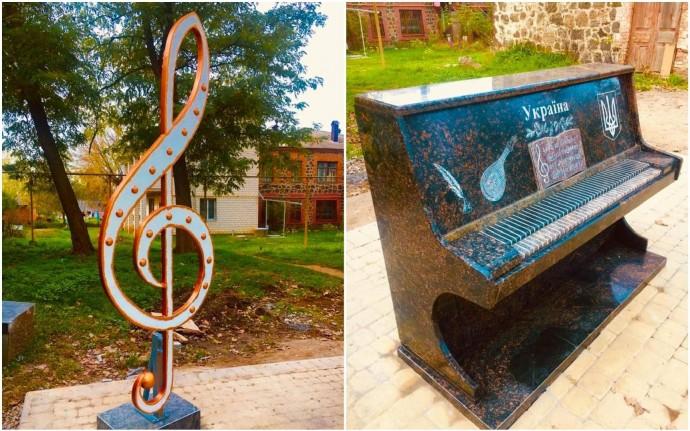 Скрипічний ключ та гранітне піаніно: у Гнівані облаштували музичну локацію (Фото)