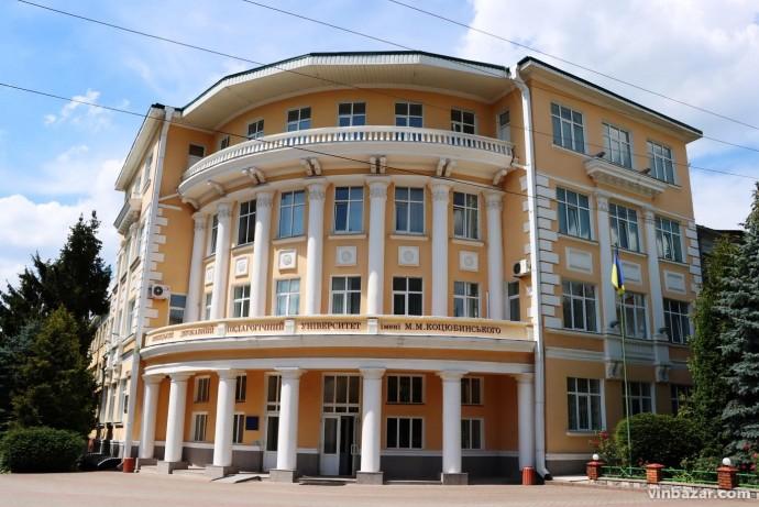 У трьох університетах Вінниці оберуть нових ректорів (Фото)