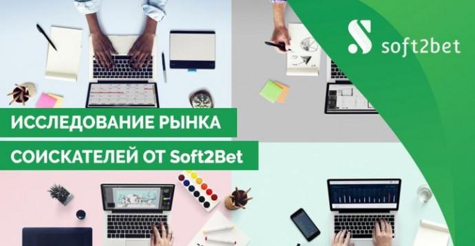 Киев назван лучшим городом для хантинга IT-специалистов - исследование Soft2bet