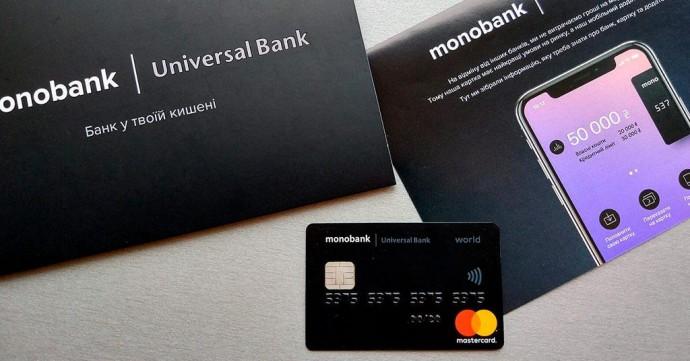 Карты monobank появятся в супермаркетах