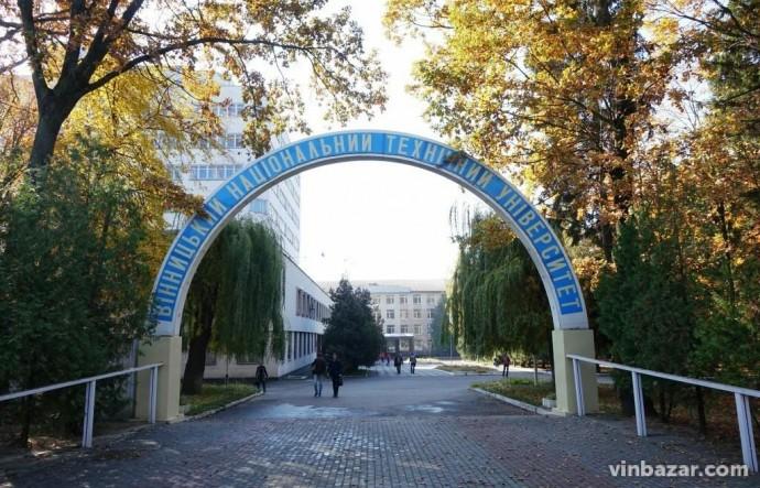 2 грудня у Вінницькому національному технічному університеті обиратимуть ректора