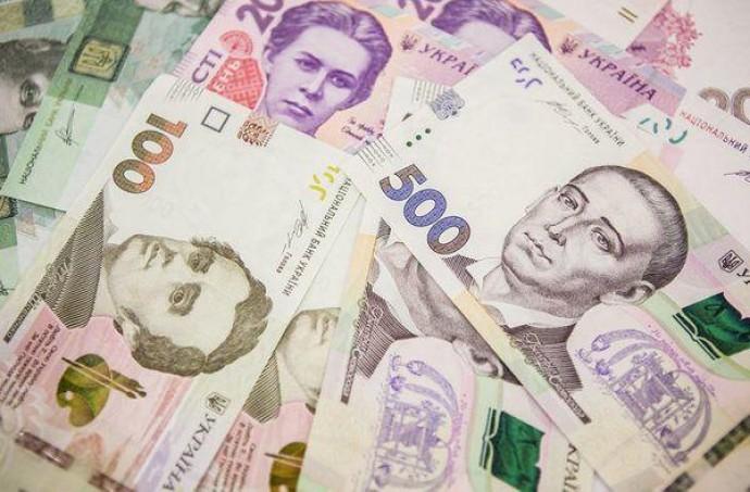 Курс гривні щодо іноземних валют станом на 16 січня 2021 року