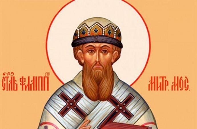 22 січня — Пилипів день: історія та традиції свята