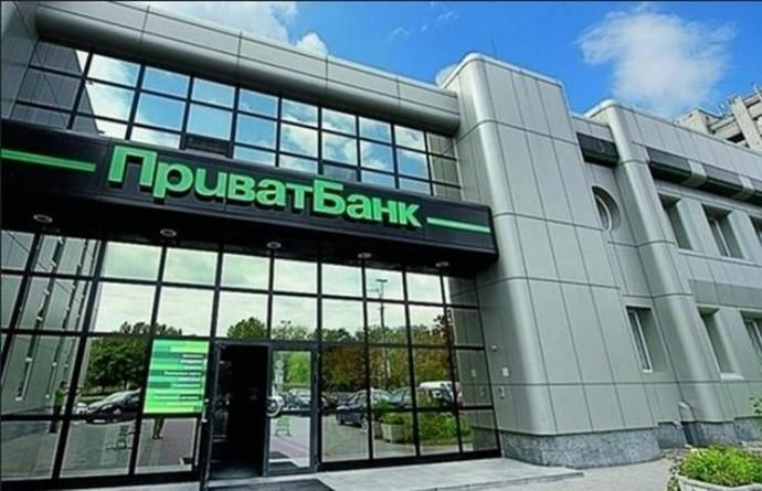 ПриватБанк за полмиллиарда продает торговый центр в Днепре
