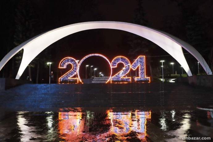 Що чекати від 2021 року: прогноз від досвідченого астронома з Вінниці