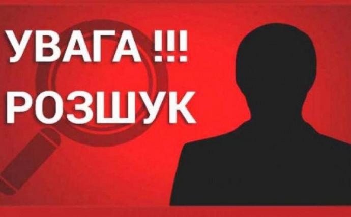 У Вінниці зник безвісті 46-річний чоловік (Фото)