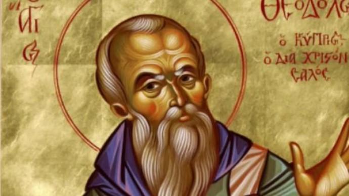 5 січня - день Федула Зимового: історія, традиції та прикмети свята